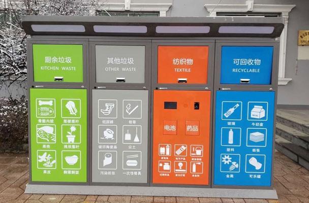 天津太阳能垃圾桶